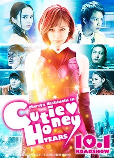 10.1CUTIE HONEY TEARS
